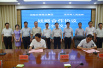 河南日报报业集团牵手汝州市政府 深度合作加速转型