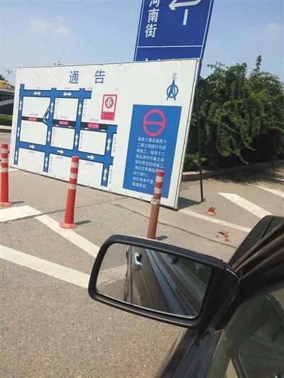 临沂:出租车撞晨跑团致一死两伤