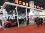 第五届中国义乌国际装备博览会11月开幕 筹备有序进行
