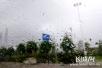 【燕赵妹说天气】下午河北多地迎降雨 大雨强势来袭 高温即将撤离