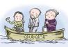 辽宁认定低保将考虑因患重病等刚性支出因素