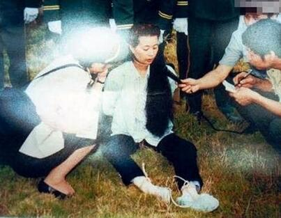 被处决的最年轻女贪污犯