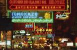 外媒评世界街头美食城市:香港跻身前十 北京上榜
