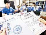 天津:高招本科二批A阶段录取工作结束