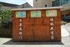 一天只有15公斤垃圾,这个浙江小村是怎么做到的?