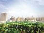 库存低位徘徊,楼市整体趋稳——2017年上半年衢州市区房地产市场回顾