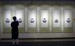 """""""一带一路""""非物质文化遗产全形拓精品展在杭州举行"""