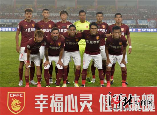 耿辉摄/图为河北华夏幸福队本场的首发阵容。记者耿辉摄