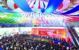 第十一届东北亚博览会进入筹备冲刺阶段