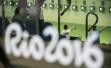 里约奥运公园举行群众体育活动纪念奥运一周年