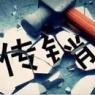 """起底""""蝶贝蕾"""""""