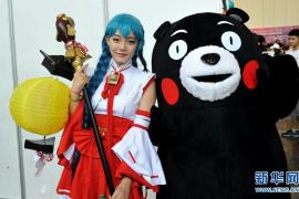 2017鄭州青少年動漫遊戲文化節開幕
