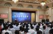 京沈对口合作实现1210亿元投资 超亿元项目70个