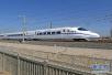 济青高铁线下工程全线贯通 明年底济青一小时直达