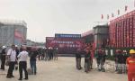 """""""奋进一号""""盾构机始发,济南R3线年内再下8台盾构机"""
