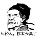 """老外奇葩提问""""中国有冰箱吗?""""中国网友回答亮了"""
