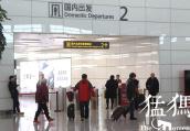 元旦乘飞机更优惠 郑州机场还有1.5折余票