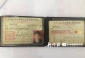 男子驾驶证逾期8年未换 酒驾被查拘留15天