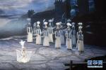 视听盛宴:大型原创民族歌剧《玛纳斯》亮相南京