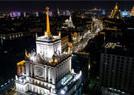 莫斯科城市夜景