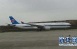 河北机场管理集团年旅客吞吐量突破千万人次