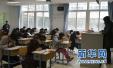 平顶山市2.48万余名考生将参加高中学业水平考试