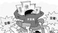 郑州市民买房3年没网签交房延期1年多 开发商缘何拖延
