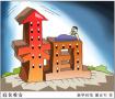 山东支持房企建租赁房 租户同享公积金与落户政策