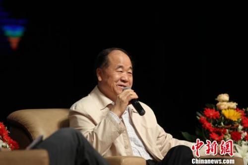 资料图:诺贝尔文学奖得主、中国作家莫言。 卢绍庆 摄