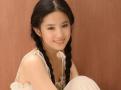 刘亦菲出道清纯照