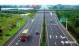 辽宁中部环线铁岭至本溪段预计今年10月建成通车