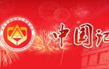 中国记协近两年撤销71件广电作品中国新闻奖参评、获奖资格