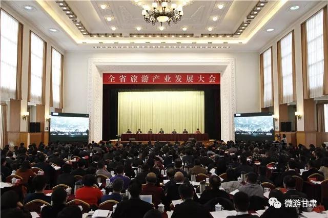 甘肃省委政府《关于加快建设旅游强省的意见》解读之一