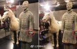 中國兵馬俑訪美拇指被盜 中方將派2名專家赴美修復