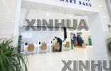 北京:春节期间银行理财产品收益率波动不大