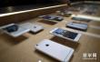 输错密码iPhone锁48年 专家:应是系统时间错了