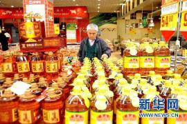 河南全省经济平稳开局 消费品价格稳步上涨