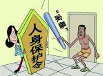 河南内乡县法院发出首例
