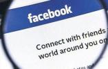 脸书聘请专业公司调查数据泄露事件 泄露源头已查明