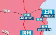 广深港高铁将开通 奉上这三座城市的玩法指南