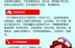 青岛:困难居民医疗救助加码 25个病种纳入救助范围