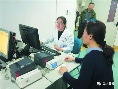 澳门美高梅官网网址:第三代社保卡来了!一卡在手,纵享102项社保服务