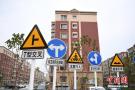 交通标识牌占领小区