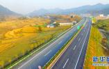 交通运输部:加快研究制定深化收费公路制度改革