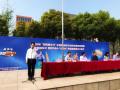 2018全国校园阳光体育足球班级联赛南京开赛