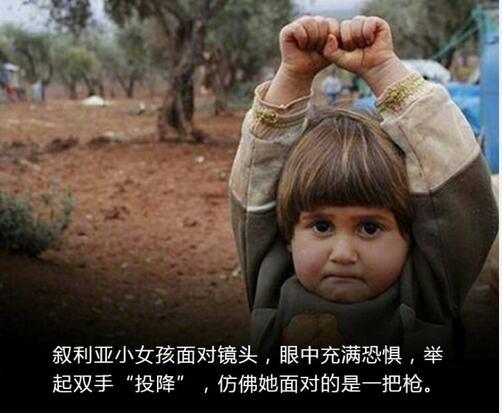 要和平,不要战争!