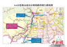 北京高速路八天免费通行 日均交通量或超240万