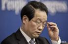 保监会原主席项俊波被双开立案调查 违纪5大细节