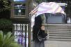 半小时支付5角押金99元,杭州地铁站的共享雨伞你会用吗