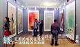 厉害了!巨野农民画师在京办画展 知名画师年入二三十万